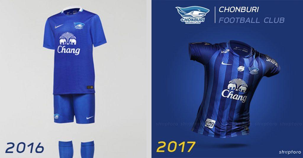 สื้อชลบุร 2016-2017