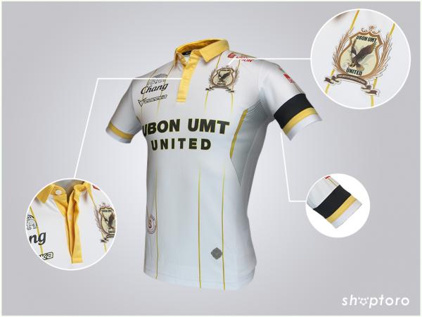 รายละเอียด เสื้ออุบล 2017 เหย้า สีขาว