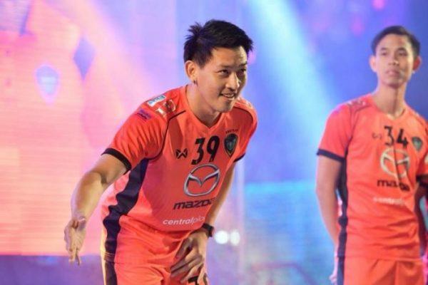 UPDATE : เปิดตัวเสื้อบอลไทย ฤดูกาล 2018