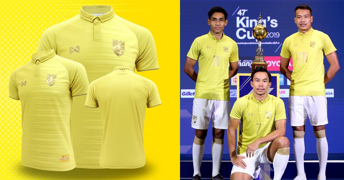 เสื้อทีมชาติไทย ชุดพิเศษ!! ลุยคิงส์คัพ ครั้งที่ 47